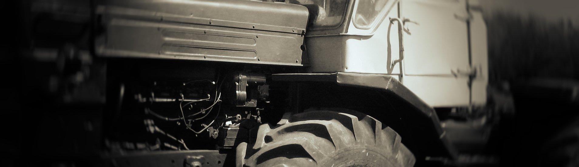 Акция на Трактор Т150К!!!